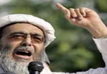 hafiz-hussain-ahmed-molana-fazal-ur-rehman