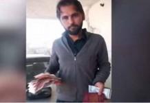 پشاور خاتون ٹیکسی میں پرس بھول گئی، ڈرائیور نے کھول کر دیکھا تو اندر کیا تھا ؟