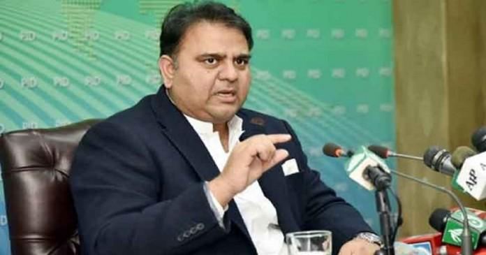 fawad-chaudhry-demanded-release-of-haleem-adil-sheikh