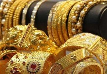 An increase of Rs 150 in the price of a gold towel