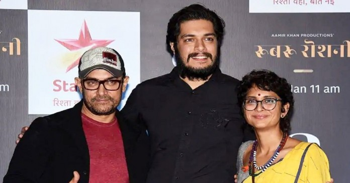 Aamir Khan son Junaid Khan failed in audition