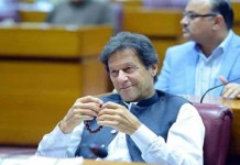The Prime Minister will take a vote of confidence from the National Assembly today