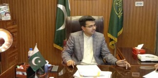 Deputy Commissioner Faisalabad presented in the Punjab Assembly on the anger of Pervez Elahi