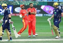 Islamabad United VS Quetta Gladiators will compete today