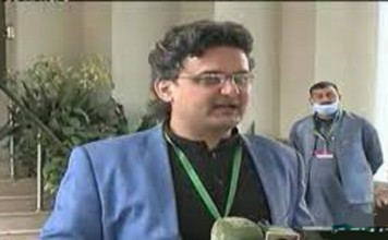 Senate elections Supreme Court Faisal Javed
