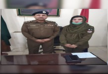 The 55-year-old DSP married a 19-year-old constable