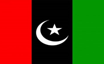 Where will the PPP start the long march?