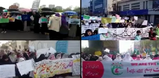 International Women's Day is being celebrated all over the world including Pakistan