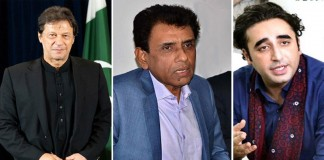 Senate: Will the PPP win more seats this time?