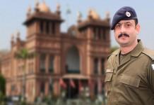 job-in-punjab-police