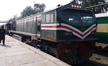 Shah Hussain Express narrowly escaped the accident