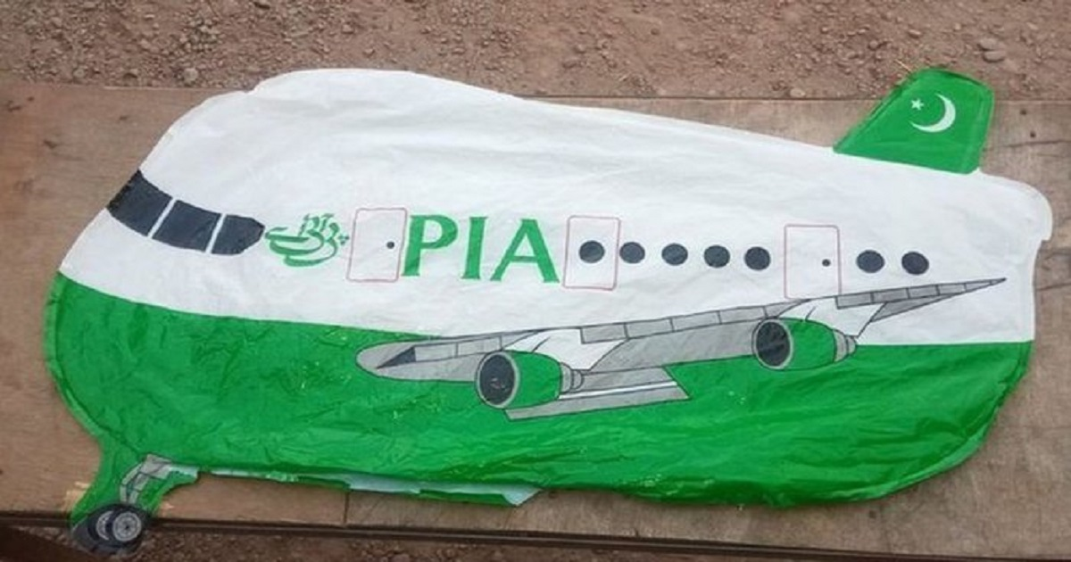 The landing of the 'PIA plane' in occupied Kashmir, the Indian police started running